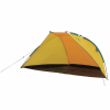 Easy_Camp_Beach_windscherm_geel_en_oranje_main_big